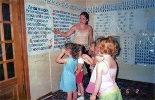 Фото: На занятиях в «Мамной школе»