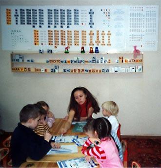 Фото: На занятиях в «Букваренке»