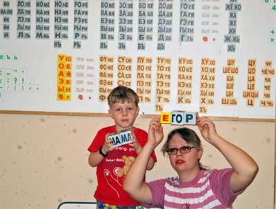 мам и Егор