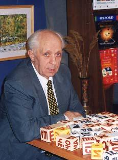 Н.А.Зайцев