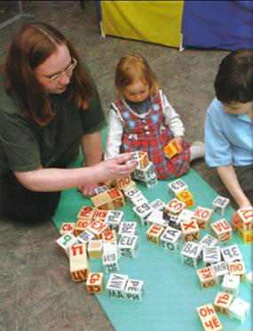 Занимаемся с кубиками