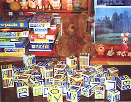 кубики дома