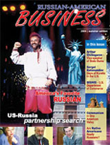 Russian-American Business